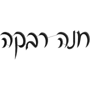 Matriz de Bordado Logo  Hannah